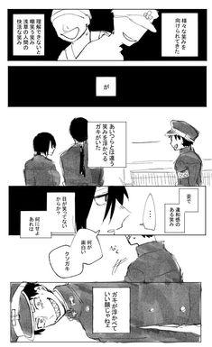 Shinra Kusakabe, Fire, Twitter, Movie Posters, Movies, Films, Film Poster, Cinema, Movie