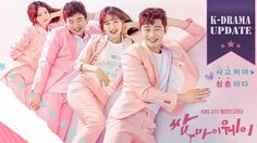 ► Fight For My Way / 쌈, 마이웨이 (KBS2) aka Third-Rate My Way / Fight My Way Park Seo-joon  Kim Ji-won  Ahn Jae-hong  Song Ha-yoon