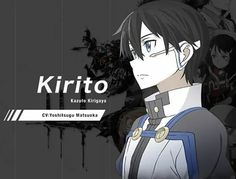 Find images and videos about anime, movie and sword art online on We Heart It - the app to get lost in what you love. Kirito Kirigaya, Kirito Asuna, Arte Online, Online Art, Manga Art, Manga Anime, Sword Art Online Movie, Kirito Sword, Otaku