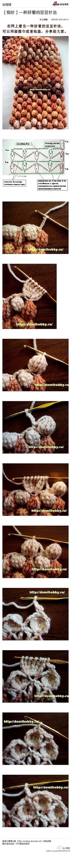 nice crochet bubble stitch!