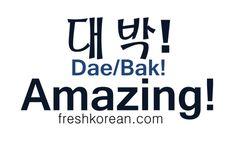 ❋Learn Korean - 17.Amazing (freshkorean.com)