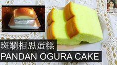 Pandan Chiffon Cake, Pandan Cake, Matcha Cake, Castella Cake Recipe, Taro Cake, Japanese Cotton Cheesecake, Baking Recipes, Cake Recipes, Japanese Cheese