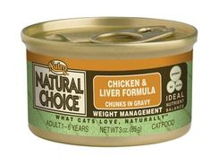 FREE Nutro Natural Choice Cat Can Food