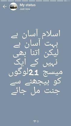 55 Best Whatsapp Status images in 2019 | Urdu poetry, Poetry