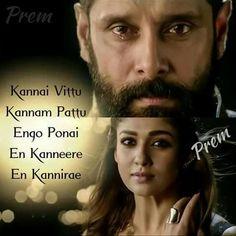 126 Best Love Images Film Quotes Movie Quotes Tamil Movie Love