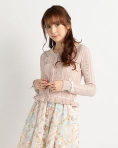 裾リボンカーディガン 渋谷109で人気のガーリーファッション リズリサ公式通販