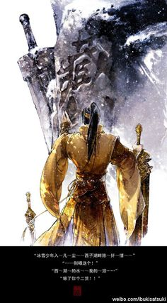 Môn phái Tàng Kiếm – game Kiếm Võng 3 – Y Xuy Ngũ Nguyệt