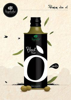 Kapoudia Olive Oil on Packaging of the World - Creative Package Design Gallery