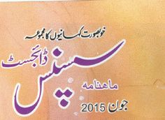 Suspense Digest June 2015 Suspense Digest June 2015, read online or download free here. Discussion of Philosophy of Life by John Eliya, Apostate of Shetan Poora (Historical story from reign of King Akbar of India by Aliyas Sitapori), Foot prints by Kashif Zubair, Deal of Madness by Dr Abdul Rab Bhatti, Revenge by Parwez Balgrami, Misunderstanding by Malik Safdar Hayat, Pretty Alternate by Tanweer Riaz, Selected Poetry by Readers, Short Cut by M Afzal Anjum, Marwi by Mohudin Nawab, Wall of Sand by Shahid Kohlar, Statue of volunteer  by Zia Tasneem Balgrami, Devotee by Manzar Imam, Traveler of Night by Tahir Javed Mughal and many more by Jasusi Publications for readers who are residing out of Pakistan.