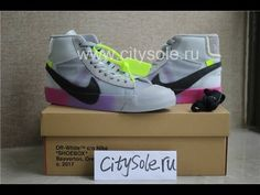 PK God Nike x Off White Blazer Mid Serena Williams Queen Retail Materials  Read from CitySole.ru 1538fbc84