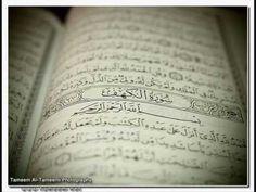 الشيخ سعد الغامدي - سورة الكهف كاملة