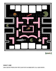 2013 2D 포토샵, 일러스트 후라보노 광고