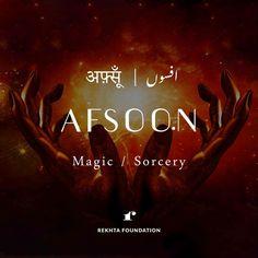 {{@supernovasunset}} Unusual Words, Weird Words, Rare Words, Unique Words, Cool Words, Urdu Words With Meaning, Urdu Love Words, Hindi Words, New Words