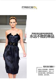複古腰封 Strapless Dress Formal, Formal Dresses, Fashion, Dresses For Formal, Moda, La Mode, Fasion, Gowns, Fashion Models