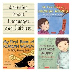 Learning About Cultures and Languages Through Books - Growing Book by Book
