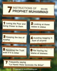 The purpose of this pin would be to show the students 7 Instructions given by the Prophet Muhammad as they begin to study Islam. The students should all know who Muhammad is and why is was so incredibly influential in the spread of Islam. Prophet Muhammad Quotes, Hadith Quotes, Ali Quotes, Muslim Quotes, Quran Quotes, Religious Quotes, Hindi Quotes, Islam Hadith, Islam Muslim