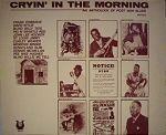 Attempt to assemble a complete list of Blind Willie McTell records Blue C, Boy Blue, Blue Bird, Memphis Slim, Frank Edwards, Sonny Boy, John Lee Hooker, Old Trains, Tommy Lee