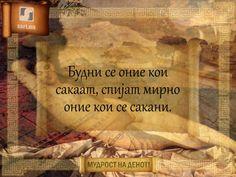 Будни се оние кои сакаат, спијат мирно оние кои се сакани.http://surf.mk/