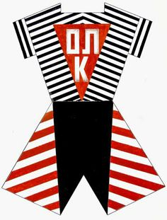 Varvara Stepanova. Uniform design, 1928