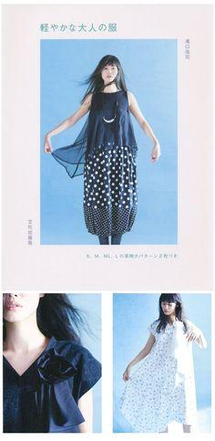 airyladieswear