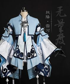 Кимоно Inspirational Quotes inspirational quote of the day Cosplay Outfits, Anime Outfits, Cool Outfits, Fashion Outfits, Hanfu, Lolita Mode, Fantasy Dress, Fantasy Outfits, Fantasy Clothes