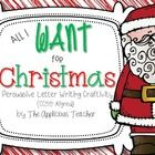 Use this letter writing craftivity to have your students create a persuasive letter to Santa convincing him to bring one special item on Christmas....