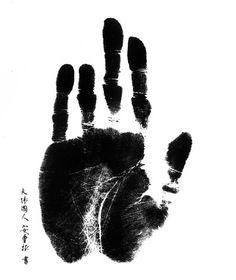 안중근 의사의 왼손 The left hand of Ahn Joong Geun