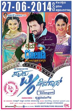 Srinagara Kitty's another movie is ready for release #PaaruW/ofDevdas