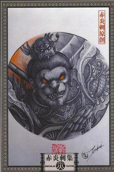 Chiyanci tattoo | 82 photos | VK