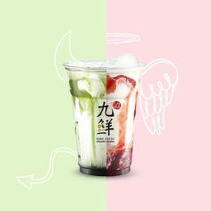 Food Poster Design, Menu Design, Food Design, Design Ideas, Juice Packaging, Beverage Packaging, Food Branding, Food Packaging Design, Summer Drinks