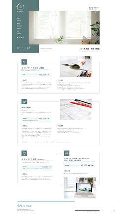 Simple Web Design Techniques for the Viewer Website Design Layout, Web Layout, Layout Design, Simple Web Design, Minimal Web Design, Graphic Design, Site Vitrine, Ui Web, Site Internet