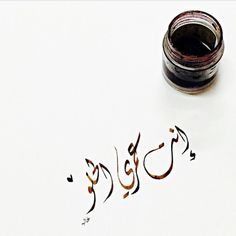 Poetry Quotes, Words Quotes, Qoutes, Arabic English Quotes, Arabic Love Quotes, Arabic Calligraphy Design, Caligraphy, Arabic Tattoo Quotes, Beautiful Arabic Words