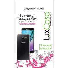 Защитная плёнка для Samsung Galaxy A5 (2016) SM-A510F Front&Back (На весь экран) TPU, Прозрачная LuxCase  — 390 руб. —  Защитная пленка Защитная плёнка для Samsung Galaxy A5 (2016) SM-A510F Front&Back (На весь экран) TPU, Прозрачная LuxCase