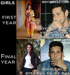 Girls In First Year & Final Year Funny Movie Memes, Funny School Jokes, School Humor, Funny Quotes, Friendship Quotes In Telugu, Telugu Jokes, Comedy Clips, Disney Princess Movies, I Miss You Quotes