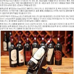 Theo tạp chí Hàn Quốc Vietnam Korea News rượu vang được lên men từ Hibiscus có hương vị rất đặc trưng và khiến người thưởng thức không thể nào quên.  Rượu Hibiscus được ghi nhận là sản phẩm rượu đầu tiên trên thế giới được lên men từ đài quả này. http://thaomoc.com.vn/tin-tuc/item/586-tap-chi-han-quoc-dua-thong-tin-ve-cac-san-pham-hibiscus