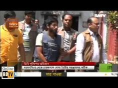 Today Bangla News 13 April 2016 On SATV