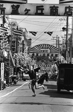 Summon a private landscape, Tokyo, 1970 by Eikoh Hosoe