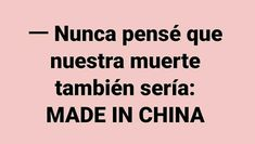 Fact Quotes, Life Quotes, Latinas Quotes, Lee Minho Stray Kids, Shawn Mendes Memes, Frases Humor, Book Memes, Spanish Quotes, Good Thoughts