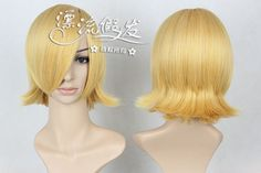 LIN Short Straight Anime Cosplay Wig Fiber Hair High Quality Full Wig For Women Gold Free Shipping