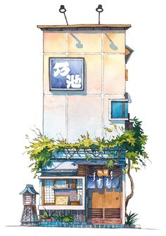 """Final piece in this """"Tokyo Storefront"""" watercolour illustration series. This… - illustration character Art And Illustration, Building Illustration, Watercolor Illustration, Watercolor Sketch, Watercolor Paintings, Watercolor Japan, Watercolor Architecture, Building Art, Building Painting"""