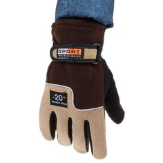 2016 Hot Sale Windproof Men Thermal Winter Motorcycle Ski Snow Snowboard Gloves Mitten Good-looking JUN 24