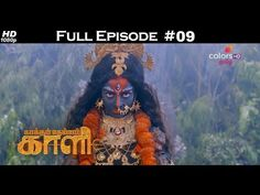 After Parvathi turns into Mahakaali and kills Tarakasuran, his wife Taruka begs Mahadeva to calm Mahakaali down before she destroys the entire forest. 24 March, Full Episodes, Confessions, Blessings, Mythology, How To Find Out, Blessed, Peace, Youtube