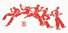 Encres : Capoeira - 250 [ #capoeira #watercolor #illustration ]