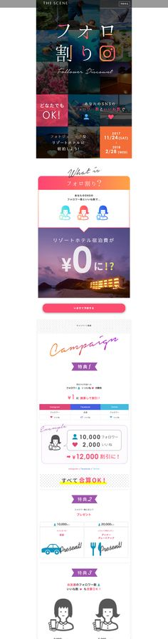 Mobile Web Design, Web Ui Design, Oriental Design, Web Inspiration, Interface Design, Cool Things To Buy, Banner, Typography, Layout