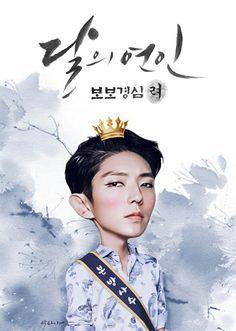 #Lee_Joon_Ki #이준기 #prince #왕소