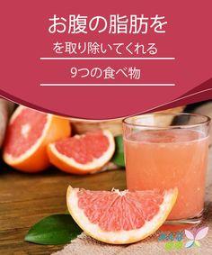 Home > Life > What are the Benefits of Grapefruit? What is good for grapefruit? Monday, October Grapefruit is a fruit Health Benefits Of Grapefruit, Grapefruit Diet, Detox Drinks, Healthy Drinks, Juice Drinks, Best Apple Cider Vinegar, Vinegar Detox Drink, Bebidas Detox, Health Routine