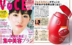 12月23日(金)発売の『VoCE』2月号