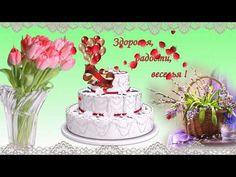 С Днем Рождения в апреле! Красивое пожелание зуби зайка! - YouTube