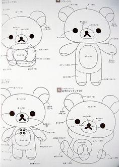 isbn 9784391138047 rilakkuma cute felt mascots japanese craft book | Flickr - Photo Sharing!