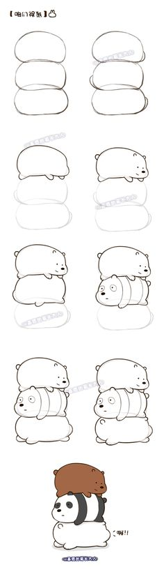 How to draw a personal kawaii step by step - The how of things - Tiere Kawaii Drawings, Art Drawings Sketches, Animal Drawings, Easy Drawings, Sketch Drawing, Sketching, We Bare Bears, 3 Bears, Cute Doodles